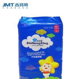 吉玛特丨智能星环抱高控围婴儿纸尿裤L号64片2kg/包【同城配送】