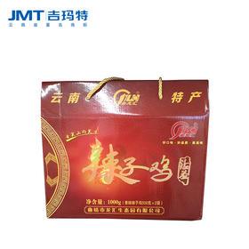 吉玛特丨龙汇香辣辣子鸡1000g/盒【同城配送】