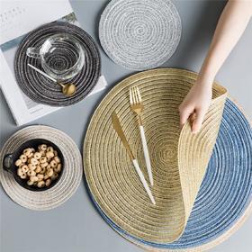 摩登主妇北欧风隔热垫餐垫餐桌垫家用西餐垫防油垫子杯垫碗垫盘垫