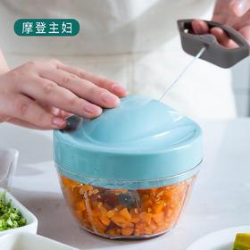 摩登主妇切菜器多功能手动小型家用馅器蒜泥绞菜机器小旋风料理器