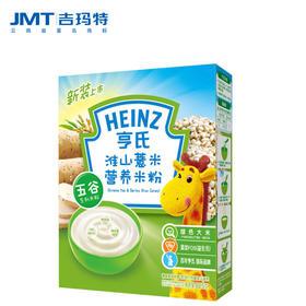 吉玛特丨亨氏淮山薏米营养米粉225g/盒【同城配送】