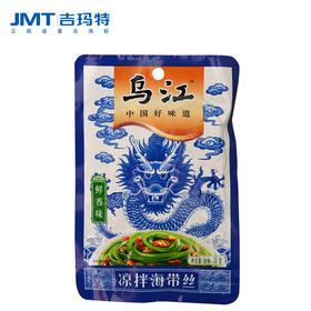 吉玛特丨乌江鲜香味凉拌海带丝70g/袋【同城配送】