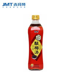 吉玛特丨康师傅酸梅汤500ml/瓶【同城配送】