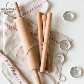 摩登主妇家用大号加长 实木擀面杖擀面棍擀皮饺子皮专用厨房烘焙