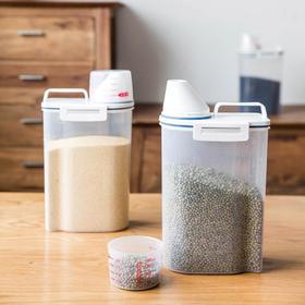 摩登主妇日式塑料储米桶装米箱2kg防虫防潮家用厨房储物米缸米罐