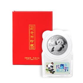【小礼物】2020年熊猫银币儿童节封装定制版(赠礼盒+贺卡)·中国人民银行发行