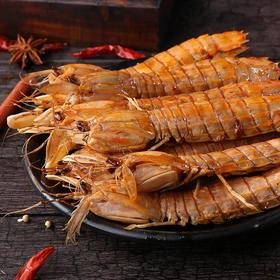 爬得快江苏泰州椒盐皮皮虾250g(10只)|鲜嫩劲道 壳薄肉厚 醇香扑鼻【生鲜熟食】