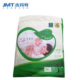 吉玛特丨艾叶草艾护尿裤M号60片2.5kg/包【同城配送】
