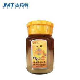 吉玛特丨野坝子蜂蜜500g/瓶【同城配送】