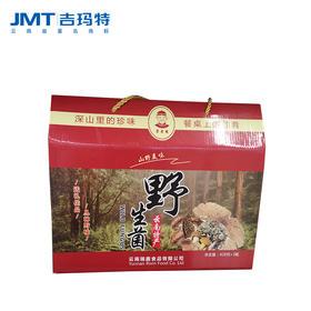 吉玛特丨野生菌礼盒(红色)1280g/盒【同城配送】