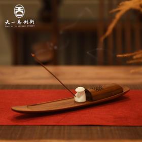 天一书局 渔翁垂钓三件套 非洲酸枝中式香器