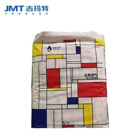 吉玛特丨亲亲仔仔云柔透气婴儿纸尿裤S号76片2.5kg/包【同城配送】