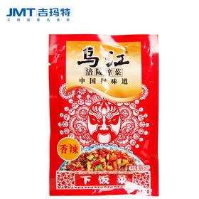 吉玛特丨乌江香辣下饭菜50g/袋【同城配送】