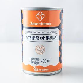 百钻椰浆(水果制品)400ml
