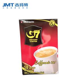 吉玛特丨G7三合一速溶咖啡288g/盒【同城配送】
