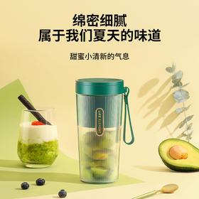 【随身携带 鲜榨即享】生活元素K15果汁榨汁杯水果迷你小型家用无线电动便携式炸果汁机