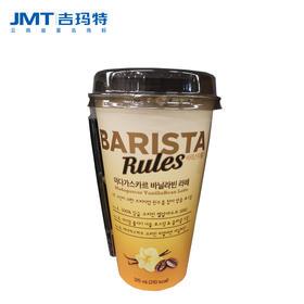 吉玛特丨每日咖啡(马达加斯加香草拿铁咖啡)325ml/瓶【同城配送】
