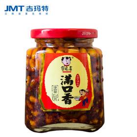 吉玛特丨菜花香满口香210g/瓶【同城配送】