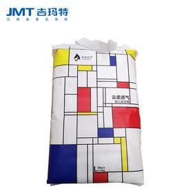 吉玛特丨亲亲仔仔云柔透气婴儿纸尿裤L号58片2.5kg/包【同城配送】
