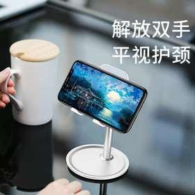 【两个更优惠】解放双手桌面伸缩折叠手机通用抖音直播视频看电视支撑手机平板通用