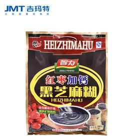 吉玛特丨智力红枣加钙黑芝麻糊700g/袋【同城配送】