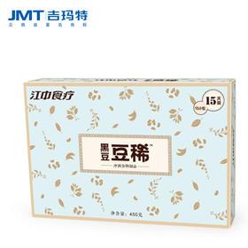 吉玛特丨江中猴姑黑豆米稀(15天装)450g/盒【同城配送】