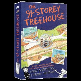 小屁孩树屋历险记 英文原版 The 91-Storey Treehouse 91层树屋 儿童插图漫画章节桥梁故事书 小学生英语课外阅读 英文版进口书籍