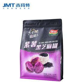 吉玛特丨智力紫薯黑芝麻糊520g/袋【同城配送】