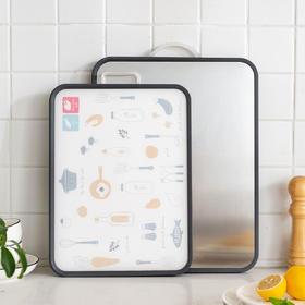 摩登主妇双面菜板不锈钢家用面板厨房水果砧板切菜板案板