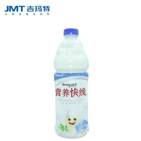 吉玛特丨娃哈哈香草味营养快线1.5l/瓶【同城配送】