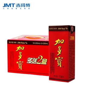 吉玛特丨加多宝凉茶苗条盒装250ml*18盒/件【同城配送】