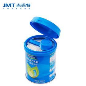 吉玛特丨贝智康畅益组合婴儿乳粉1段200g/听【同城配送】