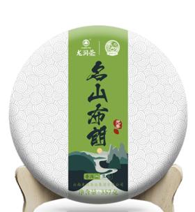 2020年布朗山春采普洱茶生茶饼357g名山布朗