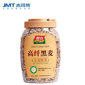 吉玛特丨智力高纤黑麦(小麦胚芽)1008g/罐【同城配送】