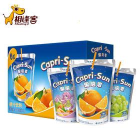 德国果倍爽苹果复合果汁饮料200ml  儿童大袋果汁浓缩维生素饮料