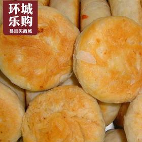 散称老婆饼(黑芝麻、无人、绿豆沙、肉松味)-224572