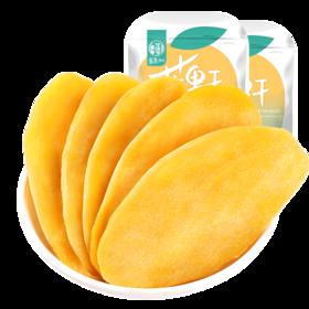 芒果干100g/袋