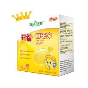 【直播秒杀】安琪纽特 开智酵母锌 甜橙味(4g*18袋)