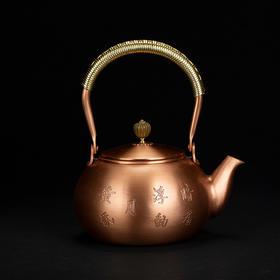 梅香四溢铜壶