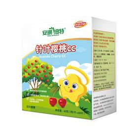 安琪纽特 针叶樱桃CC压片糖果 富含维生素C 60片