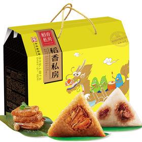 稻香村稻香私房粽子礼盒1680g|端午粽子礼包   11个粽子+6个鸭蛋【生鲜熟食】