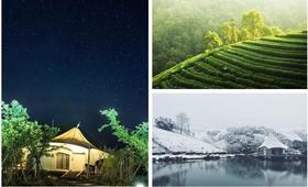 【限时特惠】安吉帐篷客溪龙茶谷酒店