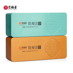 【买就送手提袋】艺福堂 铁观音 梦韵200系列 清香型浓香型组合装 2020新茶 504g