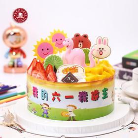 六一儿童节专款范记蛋糕