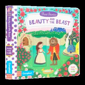 First Stories BUSY系列纸板书 美女与野兽 英文原版 Beauty and the Beast 童话篇纸板操作机关书 儿童英语启蒙读物 英文版书籍