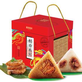 稻香村端午龙粽粽子礼盒1200g|端午粽子礼包  8个粽子+4个鸭蛋【生鲜熟食】