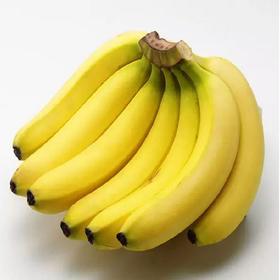 福建天宝绿香蕉5斤|香甜嫩滑 香味浓郁 饱满均匀【应季蔬果】