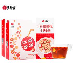 【花茶组合装】艺福堂 花茶 红枣桂圆枸杞红糖姜茶+速溶红糖姜茶*2