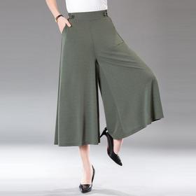MQ-3500D新款夏季薄款高腰八分阔腿裙裤TZF
