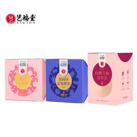 【花茶组合装】艺福堂  蜜桃乌龙茶+朗姆味蓝莓果茶+山楂乌梅茶